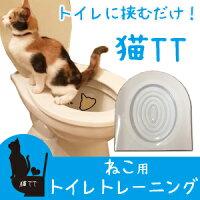 猫グッズねこ砂猫トイレ