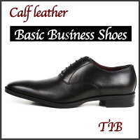 革靴ビジネスシューズ成人式学校通勤通学本革牛革ストレートチップ