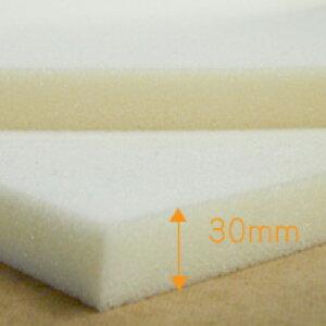 低反発フォーム(シングルサイズ/脚付きヘッドレスベッド用)