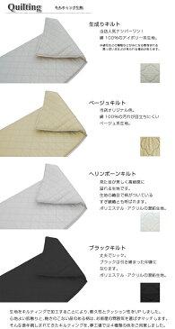 低反発 マットレス ダブル 「スリープサポートマットレス」(幅140cm)【日本製】 お昼寝マット ごろ寝マット 敬老の日 プレゼントにも 薄い