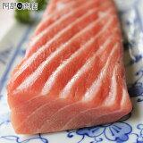 青森県 津軽海峡産 本マグロ 大とろ(柵)200g 大間の少し手前で釣れた本マグロですので味も一級品!