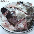 【送料無料】津軽海峡産天然真鱈(たら・タラ)オス(白子付き)1本5kg前後切身でのお届けとなります。
