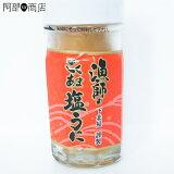うにの風味がいきてます!青森県産塩うに60g入無添加・ノンアルコール商品です。