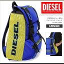 ディーゼル DIESEL バッグ バックパック リュック X03621 P0879 X3786 P0882 M-FRESH BACK 大容量 DS2138