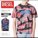 ディーゼル DIESEL Tシャツ メンズ 半袖 Tee 00SCRC 0AASJ T-WALLACE-SI ビッグTシャツ BIG 大きめ DS41281SL メール便送料無料