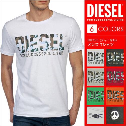 ディーゼル DIESEL Tシャツ メンズ 半袖 DS41SL04 正規品プレゼント ギフト