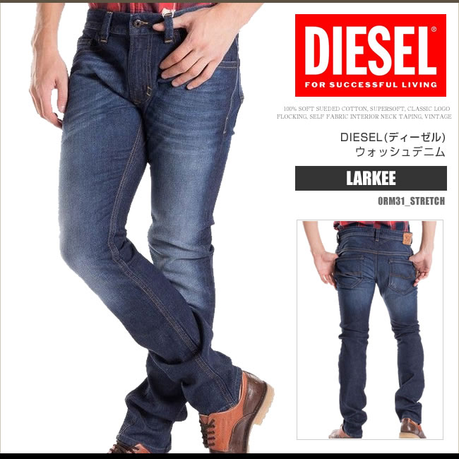 メンズファッション, ズボン・パンツ  DIESEL LARKEE 0RM31STRETCH 34 DS7244