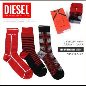 ディーゼル DIESEL メンズ ソックス ギフトセット 3足入り 靴下 SKM-RAY THREEPACK レッド DS9539 定形外郵便送料無料