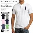 ラルフローレン ポロシャツ RALPH LAUREN POLO ポロ ポロラルフローレン ラルフ メンズ 半袖 ビッグポニー RALPHLAUREN 正規品