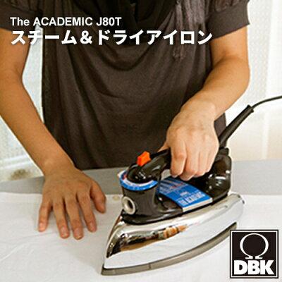【送料無料 ポイント10倍】【DBK ディービーケー スチーム&ドライアイロン J80T】【DBK アイロ...