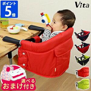 ポイント ヴィータ テーブル ベルニコ 赤ちゃん 取り付け 折りたたみ 持ち運び コンパクト