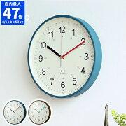 ポイント イージータイムクロック シンプル ウォール クロック 掛け時計