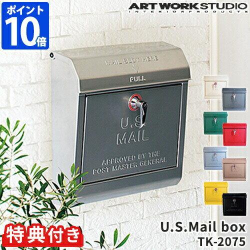 【アートワークスタジオ U.S メールボックス (扉 /文字...