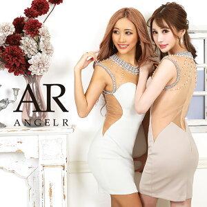 AngelRエンジェルアール高級キャバドレス