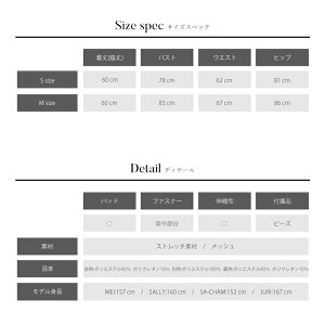 AngelRエンジェルアール高級キャバドレスサイズ表