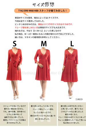 LAインポート★七分袖ラップワンピース-ls-jf-op100-10画像