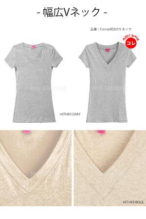 ワイドVネック半袖無地Tシャツ-f-zn-te003-02画像