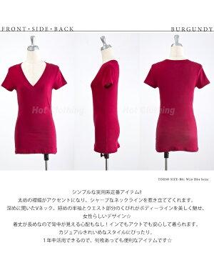 ワイドVネック半袖無地Tシャツ-f-zn-te003-06画像