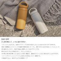 【送料無料ポイント10倍】デイオフタンブラー500ml【ボトルマグタンブラー真空二重構造保温保冷ステンレス水筒KINTOキントー】
