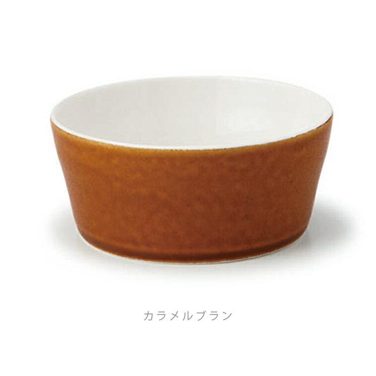 bico デザートボウル バニラホワイト/カラメルブラウン miyama ミヤマ 深山 磁器 食器 器 美濃焼 おしゃれ プレゼント 御祝 ボウル 鉢