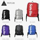【エントリーでさらに10倍】【送料無料】Satellite PROPCUBEバックパック リュックサック ナップサック 鞄 かばん バッグ ベルウッドメイド サイクリング アウトドア キャンプ メンズ レディース