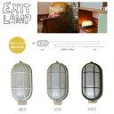 【送料無料 ポイント10倍】EXIT LAMP イグジットランプ 【E...