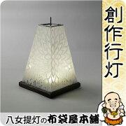 盆提灯'花みやびレース和紙(麻花/黒)高さ23.5cm