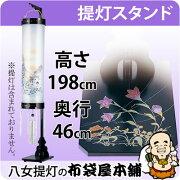 盆提灯吊り台(蒔絵入り)提灯スタンド提灯別売mihg56