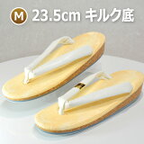 草履 女性 ぞうり キルク底7番サイズM(全長23.5cm)