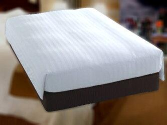 デュベホテル羽毛ベッドカバー(デュベスタイル)Q2(クイーン)サイズ