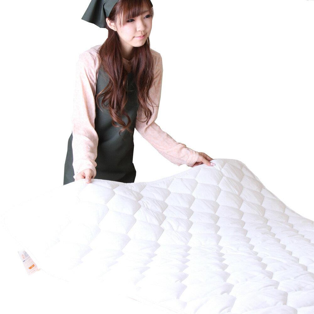 ホテル抗菌防臭ベッドパッド S(シングル)サイズ