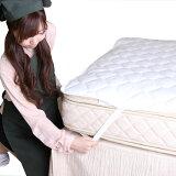 ホテル仕様抗菌防臭ベッドパッド D(ダブル)サイズ