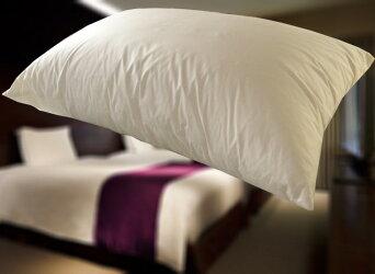 ホテルピロー(枕)大きいサイズクッションや背もたれにもなる大きなマクラ(ホテルまくら大サイズ)◆日本製