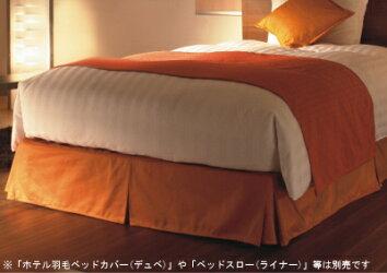 ベッドスカート(ボトムカバー)USシングルサイズ