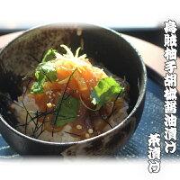 烏賊柚子胡椒醤油漬け