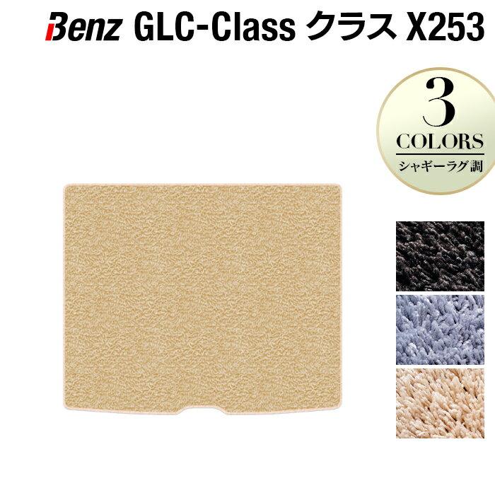 アクセサリー, フロアマット P5 622()20:00 GLC (X253) HOTFIELD benz