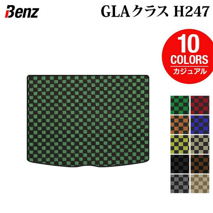 アクセサリー, フロアマット P5 622()20:00 GLA H247 HOTFIELD benz