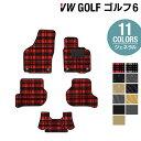 VW フォルクスワーゲン GOLF ゴルフ6 フロアマット ◆選べる14...