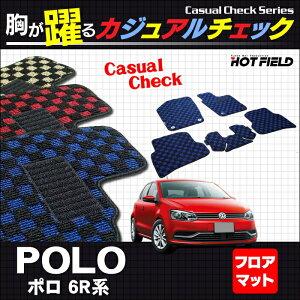 フォルクスワーゲン カジュアル チェック Volkswagen ワーゲン カーペット カーフロアマット