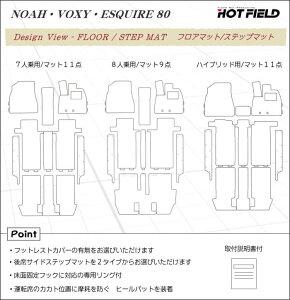 http://image.rakuten.co.jp/hotfield/cabinet/03039601/03774737/imgrc0071337598.jpg