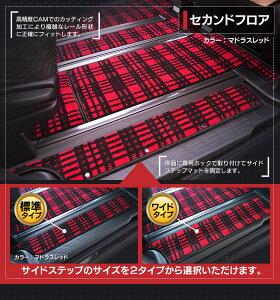 トヨタノア・ヴォクシー80系フロアマット+ステップマット+トランクマット◆選べる11タイプHOTFIELD