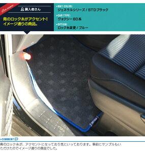 トヨタノア・ヴォクシー80系フロアマット+ステップマット+トランクマット◆カジュアルチェックHOTFIELD光触媒加工済み|フロアマット車カーマットカー用品toyotaラゲッジマットラゲッジステップボクシーヴォクシー80系アクセサリー