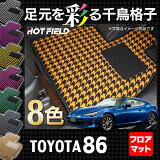 �ȥ西�����ե?�ޥåȢ���Ļ�ʻ���HOTFIELD10P11Apr15
