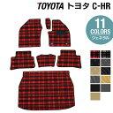 トヨタ 新型対応 C-HR フロアマット+トランクマット ラゲッジ...