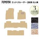 【3/4(木)20:00〜 P5倍】トヨタ ランドクルーザー200系 8人乗...