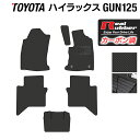 トヨタ 新型 ハイラックス GUN125 フロアマット ◆カーボンフ...