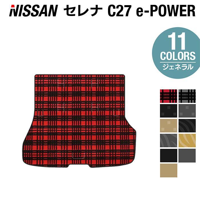 アクセサリー, フロアマット  C27 e-POWER 14HOTFIELD nissan c27