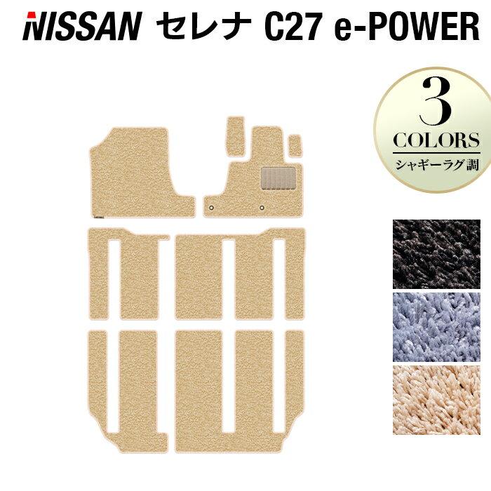 アクセサリー, フロアマット 41()24h P16 C27 e-POWER HOTFIELD nissan