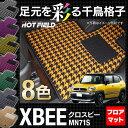 スズキ XBEE クロスビー MN71S フロアマット ◆千鳥格子柄 HOTFIELD 光触媒加工済み | カーマット