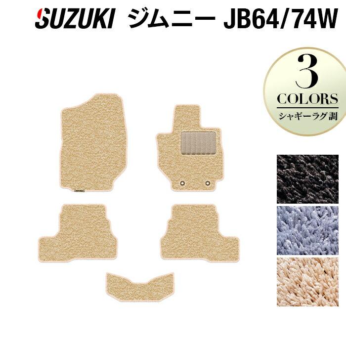アクセサリー, フロアマット P5 622()20:00 JB64W JB74W HOTFIELD suzuki